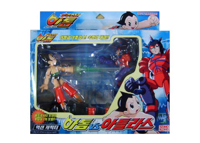 Astro boy jouet