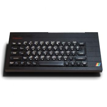 Sinclair ZX spectrum _ Maison Ecologie Numerique