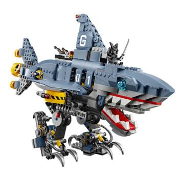 Lego Ninjago _ Maison Ecologie Numerique