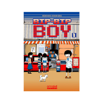 Bip-Bop Boy_ Maison Ecologie Numerique